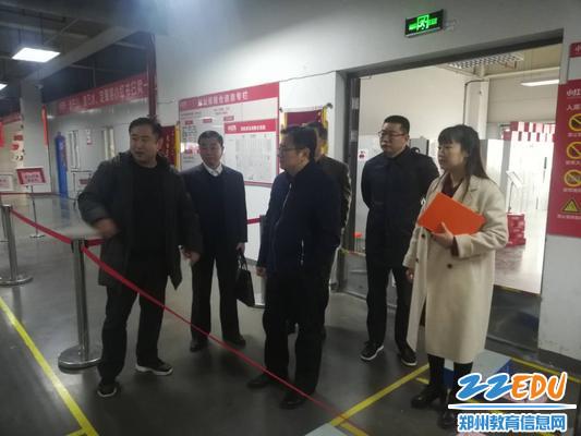 市教育局副局长葛飞一行对河南保税物流中心进行实地调研