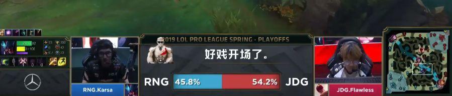 【战报】步步为营,JDG节奏更胜一筹击败RNG先下一城